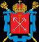 Государственное бюджетное дошкольное образовательное учреждение детский сад № 25 Невского района Санкт-Петербурга